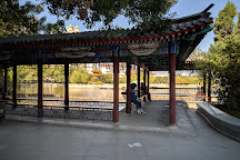 Tianjin People's Park, Tianjin, China