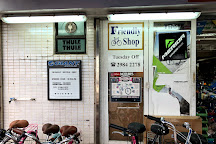 Friendly Bicycle Shop, Hong Kong, China