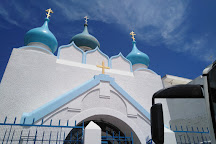 Alexander Nevsky Orthodox Church, Bizerte, Tunisia