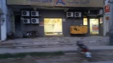 Allied Bank Limited University Road Br. sargodha