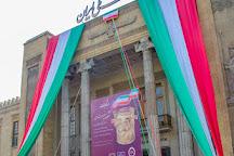 The National Jewelry Treasury, Tehran, Iran