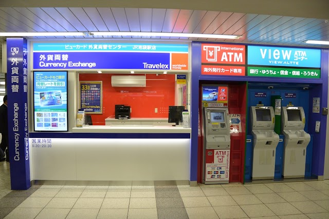 ビューカード 外貨両替センター JR池袋駅店(Viewcard Currency Exchange Center JR Ikebukuro Station Branch)