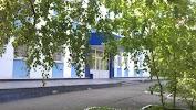 Институт математики с вычислительным центром, улица Чернышевского, дом 101А на фото Уфы