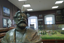 Museum of Russian Entrepreneurship, Vyatskoye, Russia