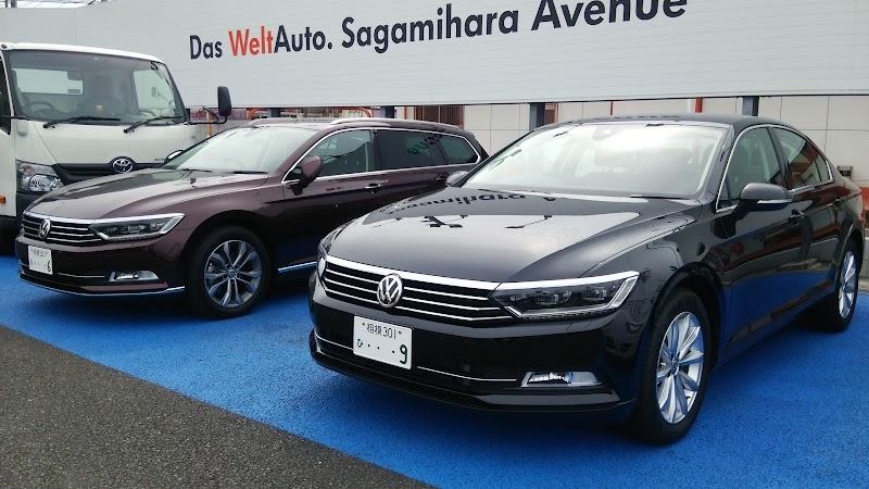 ウエインズインポート横浜株式会社Volkswagen相模原アベニュー