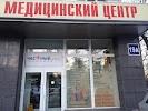 Частный доктор, улица Гарибальди, дом 19А на фото Москвы