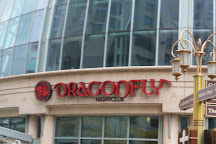 Dragonfly Nightclub, Niagara Falls, Canada