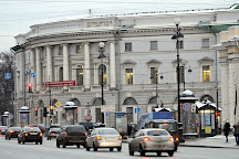 National Library of Russia, St. Petersburg, Russia