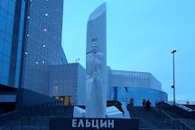 President Center of Boris Eltsin, Yekaterinburg, Russia