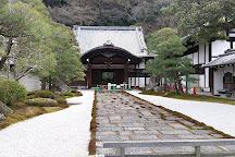 Nanzenin Garden, Kyoto, Japan