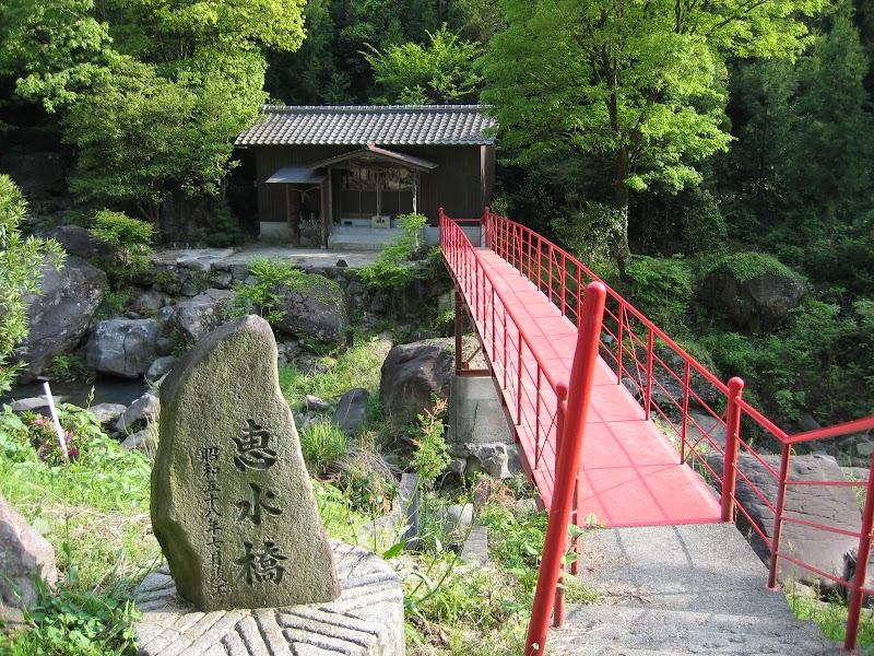弘法の滝護国寺