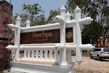Wat Si Chum, Sukhothai, Thailand