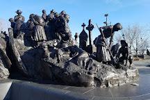 The Irish Memorial Monument, Philadelphia, United States