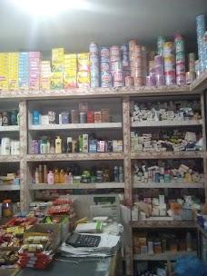Bismillah Medical Store karachi