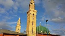 Bilal Mosque Rochdale