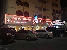 Mister Baker dubai UAE