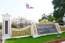 Presidential Palace, Vientiane, Laos