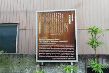Zensho-ji Temple, Taito, Japan