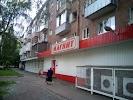 Магнит, улица Свердлова на фото Ярославля