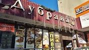 Дубрава, улица Мира на фото Волжского