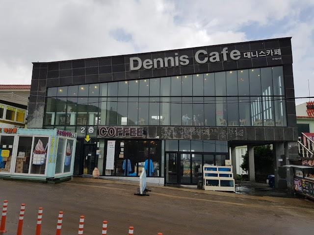 대니스 카페
