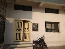 Kondwala Library Bhaji Bazar amravati