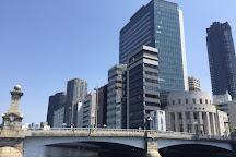 Osaka Exchange Building, Osaka, Japan