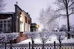 Россельхозбанк на фото Горняка