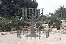 Knesset (Parliament), Jerusalem, Israel