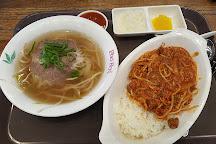 Busan Premium Outlet, Busan, South Korea