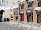 ProCredit Bank на фото Кутаиси