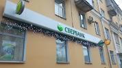 Сбербанк, банкомат, улица Горького на фото Твери