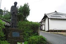 De Rotz Father Memorial Museum, Nagasaki, Japan