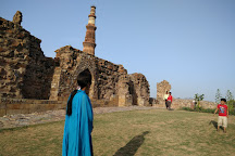Qutub Minar, New Delhi, India