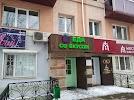 Еда со вкусом, улица Ленина, дом 80 на фото Альметьевска