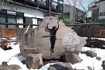 Hakone Ekiden Museum, Hakone-machi, Japan