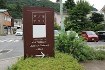Tamamura Toyoo Life Art Museum, Hakone-machi, Japan