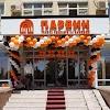 """Магазин """"Парвин"""", улица Бободжона Гафурова, дом 30/2 на фото Душанбе"""