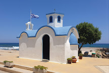 Analipsi Beach, Analipsi, Greece