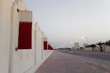 Barzan Tower, Doha, Qatar