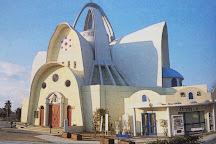 Shiro Amakusa Memorial Hall, Kamiamakusa, Japan