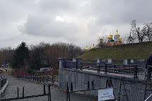 Eternal Glory Park, Kiev, Ukraine