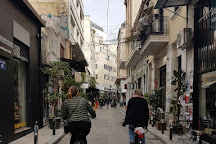 Let's Meet in Athens, Athens, Greece