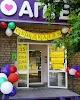 Аптека от склада, Сеть Аптек, улица Тургенева на фото Перми