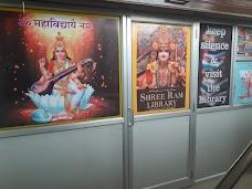 shree ram library jaipur