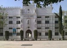 Sir Syed Public School rawalpindi