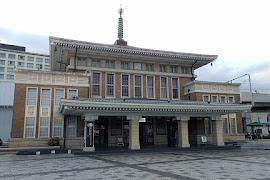 Железнодорожная станция  Nara