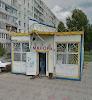 МАНОРА, продовольственный магазин