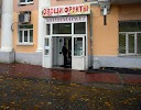 """Минимаркет """"Овощи-Фрукты"""", проспект Чайковского на фото Твери"""