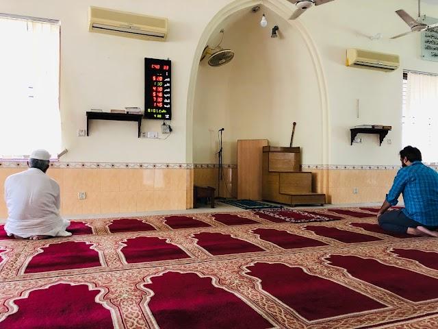 Jamia Mosque X Block